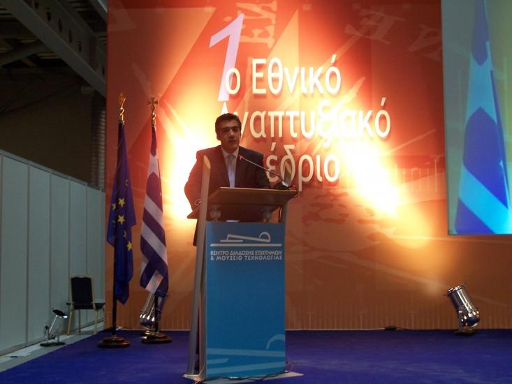 Βήμα Εθνικό Αναπτυξιακό Συνέδριο