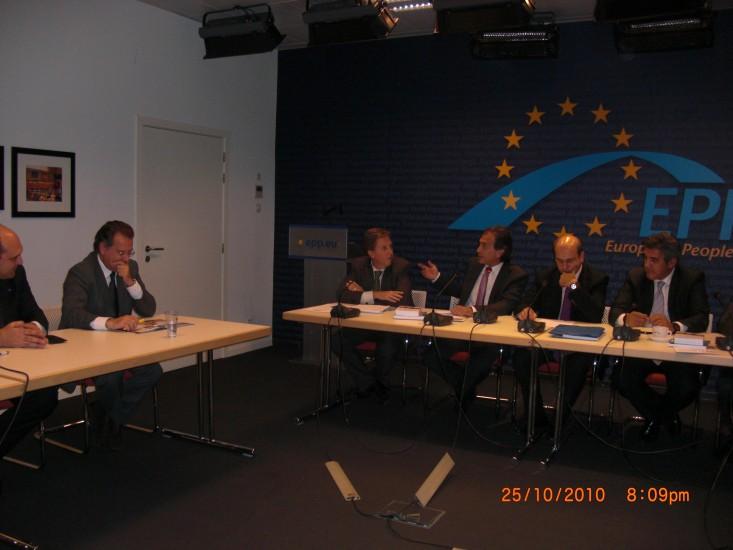 Βρυξέλλες, ΕΚΟ ΝΔ ΕΛΚ